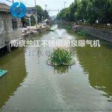 魚塘增氧曝氣機LJ-FTA1500