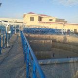 黃山船塢堵漏 污水管道漏水堵漏諮詢方案