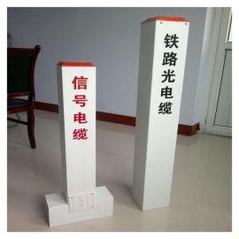 地埋式玻璃钢标志桩 霈凯标志桩 测量标志桩