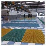 強固玻璃鋼格柵 霈凱 格柵 耐腐蝕泳池格柵