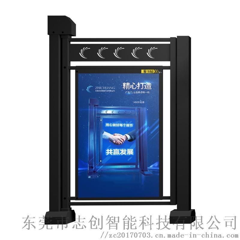 1900mmX1450mm,五金+玻璃,廣告門禁 志創科技廣告門禁