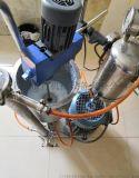 氟橡膠專用氧化鎂高速分散機