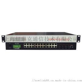 KLM524G 机架式4光24电全千兆交直流220V工业以太网交换机