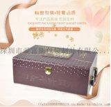 橘紅色禮品盒定做 PU絨布工藝禮品酒盒 帶鎖手提兩用禮品盒批發