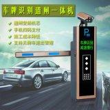廣州智慧車牌識別系統道閘一體機, 工廠車輛門禁系統