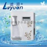 供應專業生產優質壁掛式家用淨水器純水機能量水機