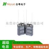 超级电容柱式组合法拉电容5.5V 0.47F