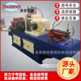 双工位管端成型机 GD160缩管机