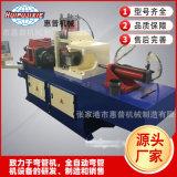 雙工位管端成型機 GD160縮管機