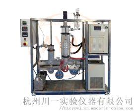 短程分子蒸馏仪AYAN-F100
