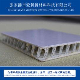 三维铝复合板衣柜橱柜铝合金整板材料定做