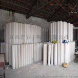 生產微孔陶瓷過濾管廠家