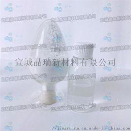 纳米二氧化硅 酸性硅溶胶