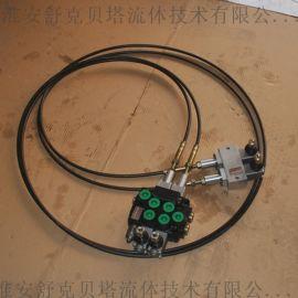 DCV40-2聯-3米軟軸控制多路閥