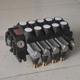 DCV60-4OT淺孔鑽機液壓多路閥