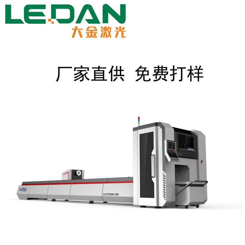 DFCP-3000W激光切管机  光纤激光切管机