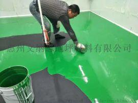 惠州惠阳环氧防静电地坪漆选购厂家