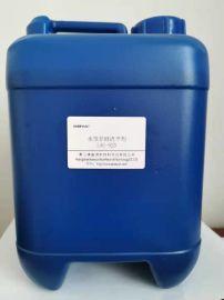 水性环氧改性丙烯酸树脂