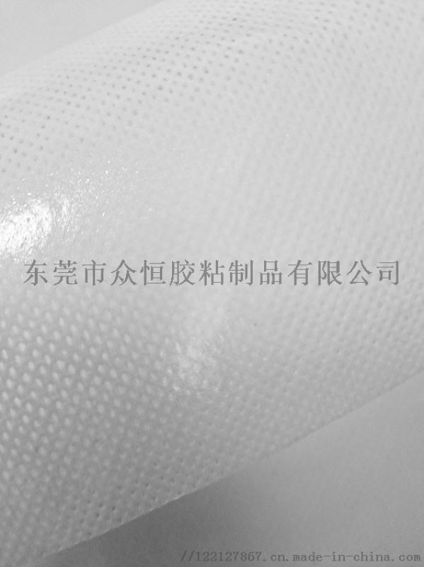 膠帶定製廠家 無紡布  膠貼