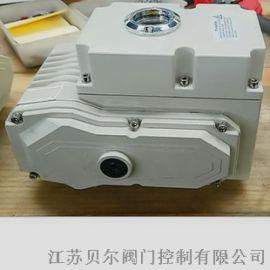 EOA-40開關型精小型閥門電動裝置