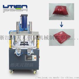 纺织品压缩包装机枕芯压缩包装机自动真空压缩包装机