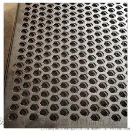 厂家定做不锈钢穿孔板 机械设备通风透气圆孔冲孔板