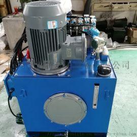 供应防爆液压系统厂家  液压控制系统加工定制