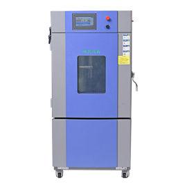 三明恆溫恆溼監測試驗箱 開放式恆溫恆溼試驗箱