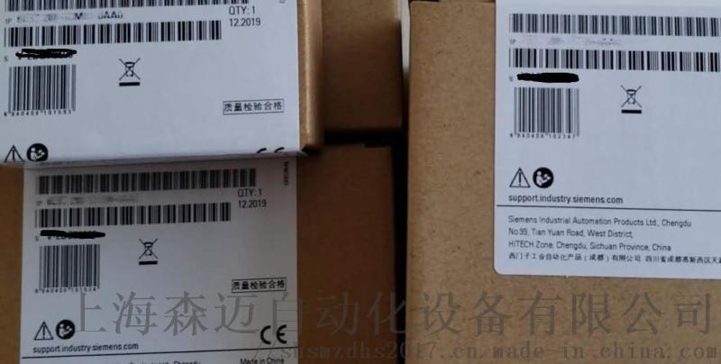 6ES7226-6BA32-0XB0 模組PLC