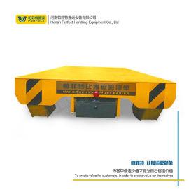 定制蓄电池地轨电动平板**工业轨道搬运托盘车