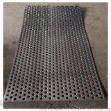 厂家定做304不锈钢筛板厂 机械船舶用冲孔板
