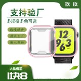 apple watch苹果4代全包TPU手表外壳