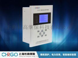 TPM-300微机变压器保护测控装置