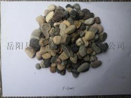 岳阳鹅卵石供应 鹅卵石滤料 承托层