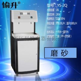郑州洛阳学校温热饮水机节能开水器校园刷卡饮水机生产厂家