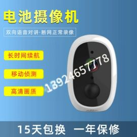 WiFi版摄像头监控户外室内网络摄像机室外高清低功耗金属枪机Y6