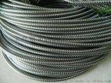 厂家供应镀锌不锈钢金属蛇皮管