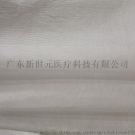 139-2318-6838熔喷布无纺布口罩材料供应