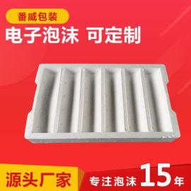 新品上市 番禺专业生产 电子称泡沫包装定制厂家