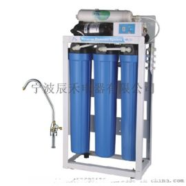 辰禾 铁架商用净水机CH-RO1400B反渗透