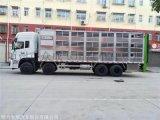 国五蓄禽运输车运猪车厂家直销可分期
