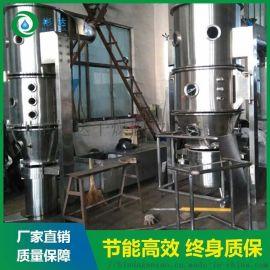沸腾干燥制粒机包衣制粒一体机,彬达生产厂直供