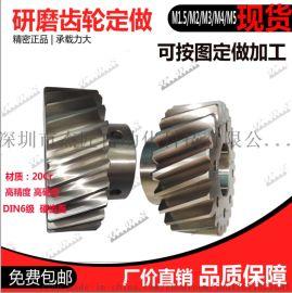 现货销售台湾PDS高精密齿条齿轮