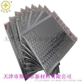 镀铝膜复合气泡袋 防撕密封气泡袋定制