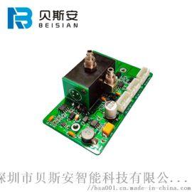 红外六氟化硫SF6纯度传感器