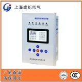 HPC600B系列微机保护测控装置