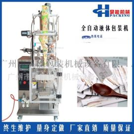 全自动液体包装机 精华液乳液包装机 精油包装机