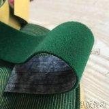 背胶绿绒糙面带 绿绒刺皮包辊带 防滑包胶皮