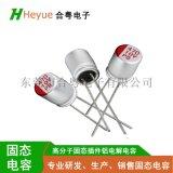 固态电容470UF10V 6.3*8直插电解电容