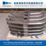 300A201材質塑料高速混合機槳葉